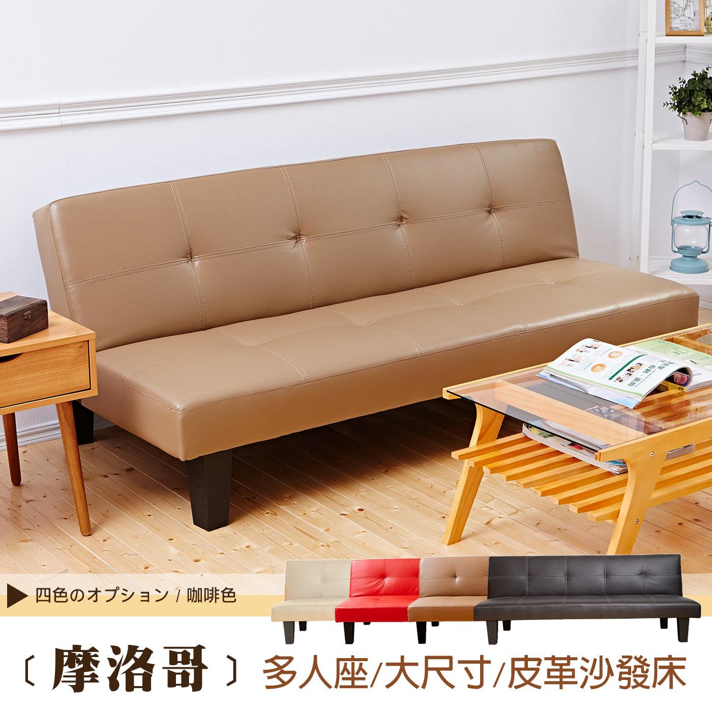 小型の2メートルの小型タイプで、ソファには、3人の2メートル、3人には、折り畳み式のソファベッドのベッドには、ベッドには、3人