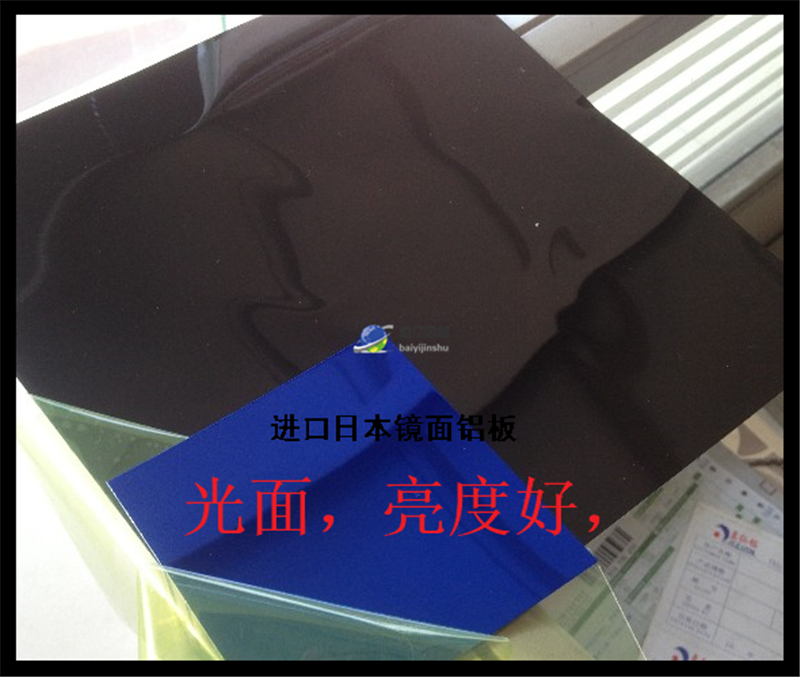 Spot supply of mirror aluminum plate 7075, factory direct import mirror aluminum plate specifications complete