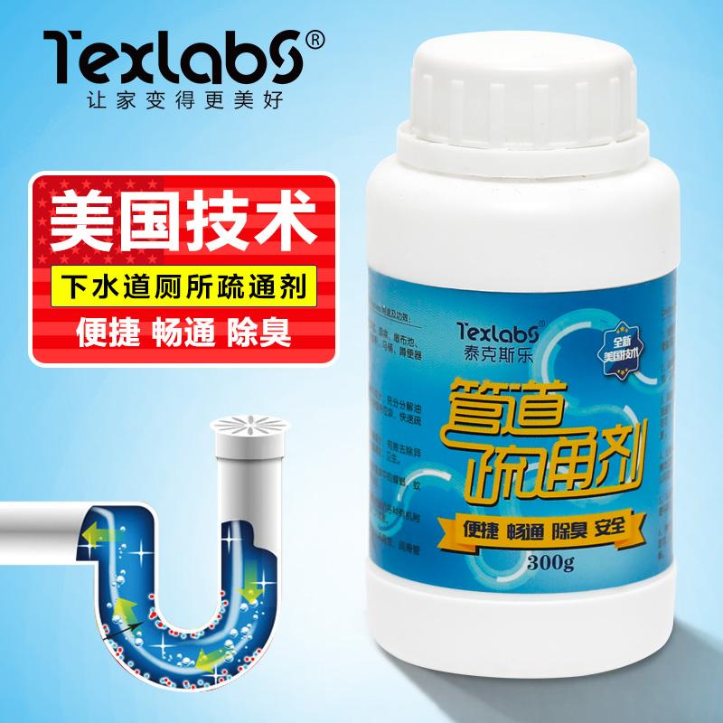 [1] Buy 2 get deboucheur wc fuerte de cloacas el limpiador desodorante el bloqueo