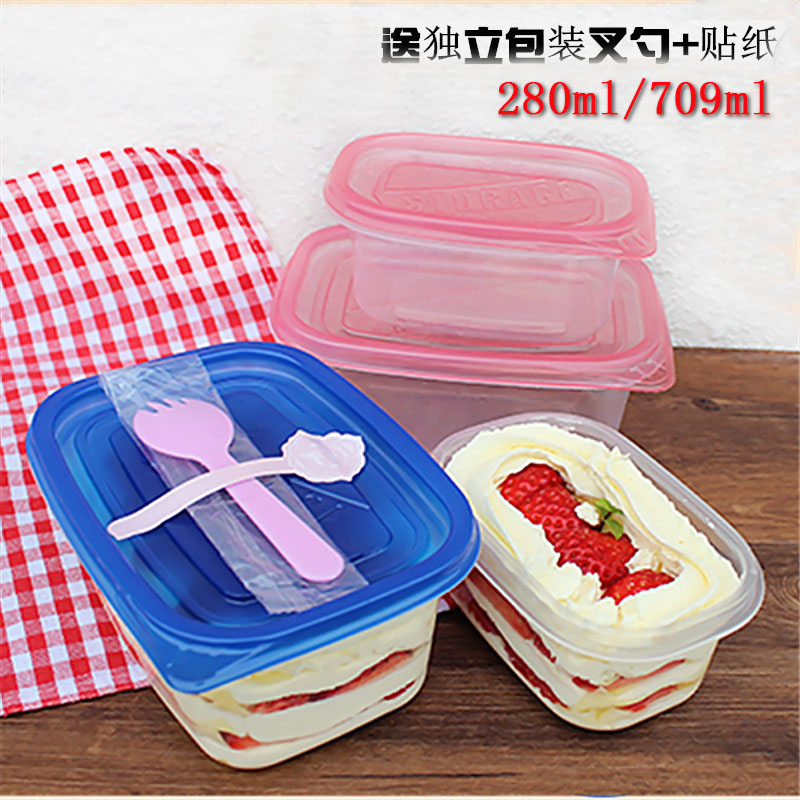Couche de gâteau de la boîte d'emballage de fruits de boîte en plastique jetable de la boîte d'emballage d'aliments à base de lait de soja 709 / de conditionnement de courrier