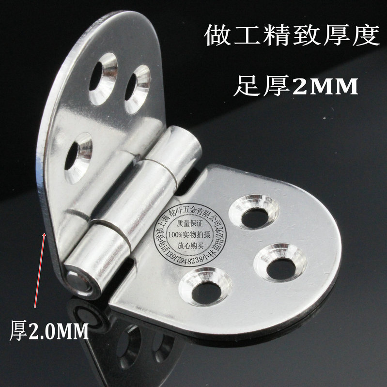 Thickened 304 stainless steel table hinge, table type hinge, round table hinge, folding table, hinge fittings, turning plate hinge