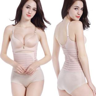女士收胃带束腰带产后收腹带束缚带护腰塑身瘦腰减肚子腰封魔术贴