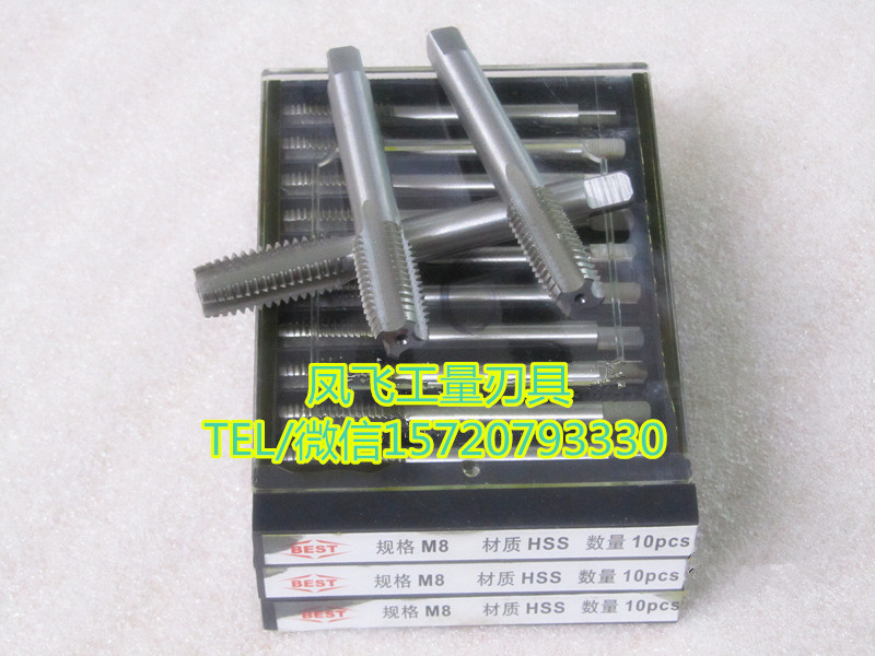 Tap / screw teeth thickness cone M7/M8*0.5/0.75/1.0/1.25 best with straight slot machine