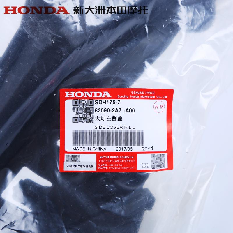 Il nuovo Continente Honda guerrafondaio 190 Fari copertura da parte CBF190X Frecce la copertura della Cupola (Vera e propria Originale)