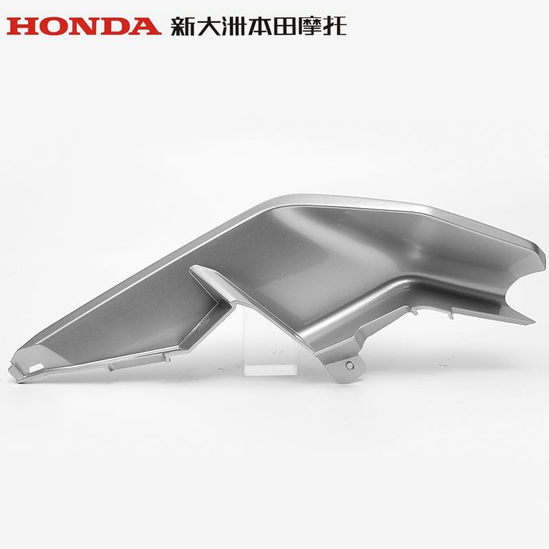 IL serbatoio di Nuovi continenti Decorazione BAR Honda guerrafondaio 190 CBF190X il serbatoio di bordo dello scudo deflettore (Vera)