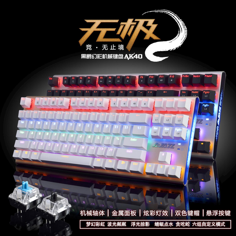Schwarze AK40 keine legierung Metall mechanische tastatur hintergrundbeleuchtung Spiel Grüne achse 87 Bond Schwarzen schacht vollständige Schlüssel ohne Chong LOL