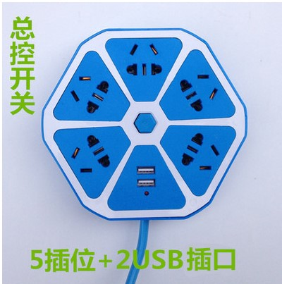 Finishing charging socket socket line transformer combined household portable electric conversion socket fixed carriage.