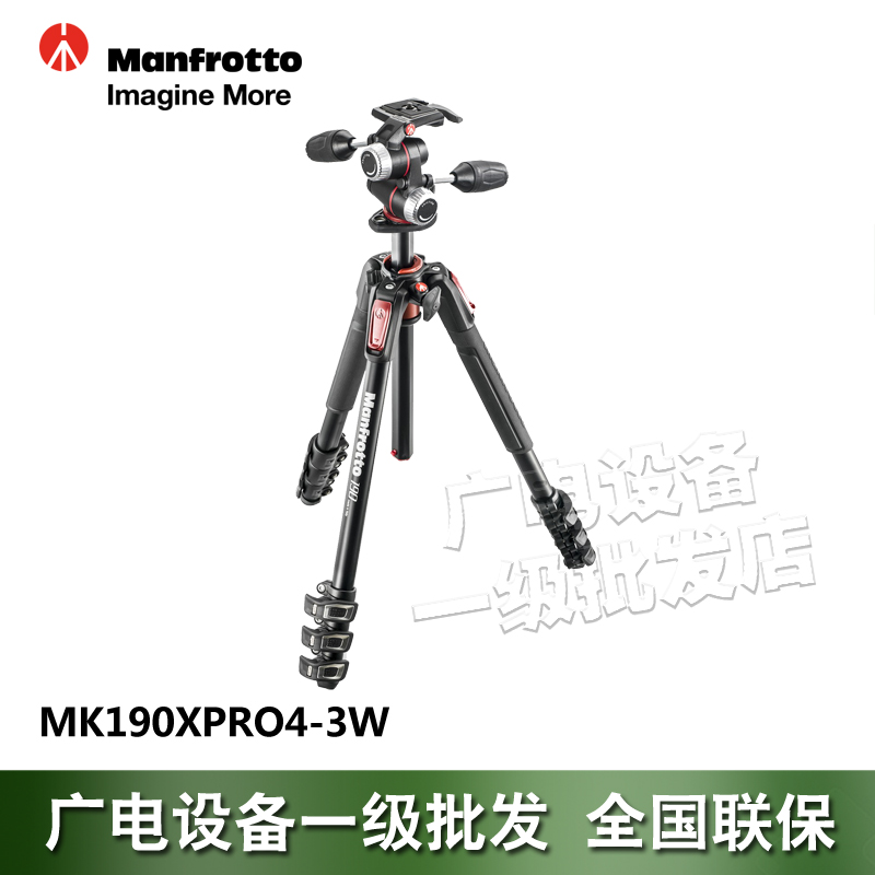 Manfrotto MK190XPRO4-3W treppiede.