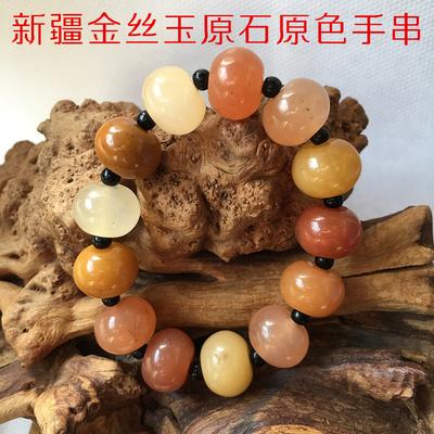 新疆克拉玛依乌尔禾戈壁玉地表籽料金丝玉宝石光苹果珠女款手串链