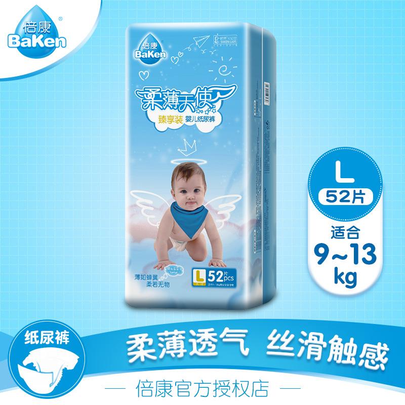Специальные раз каждый день Кан подгузники мягкие тонкие ангел л туба 52 кусок очень 尿不湿 дыхания ребенка SMXL код