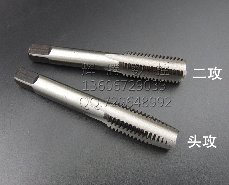Shanghai three circle players tapping taps with tap hand to tap M1-M20 metric coarse teeth