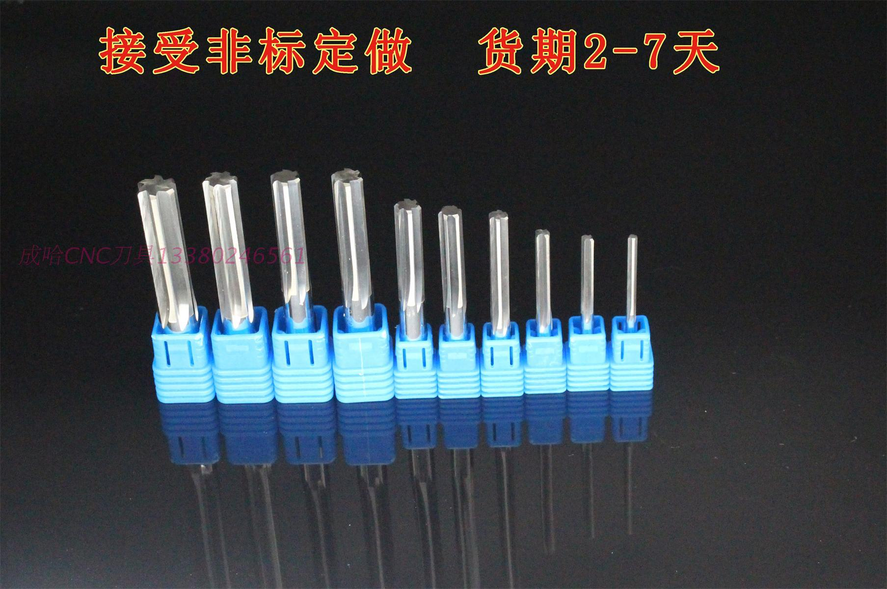 GZN tungsten steel alloy reamer machine reamer reamer reaming cutter 2.012.022.032.04--2.09