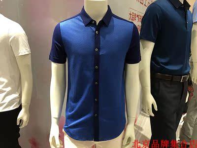 断码 方仕FOUNSEE 男士夏款 蓝色 52蚕丝+33莱塞尔 短袖T恤