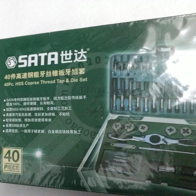 Una estrella de 40 piezas de acero de alta velocidad de hilo grueso grupo conjunto de llaves de TAP TAP morir por morir adaptador 50451