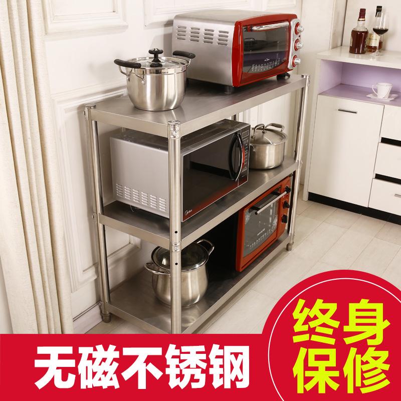 нержавеющая сталь кухня шельфа 3 слоя посадку посуды для хранения микроволновой печи полки для хранения можно настроить