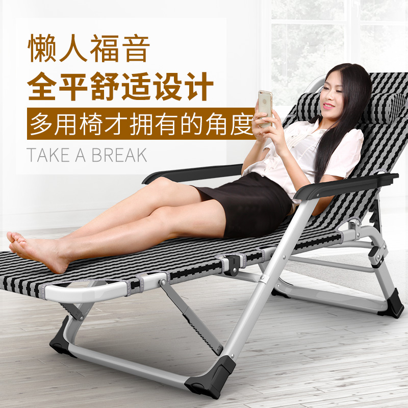 Folding thermal chair, office nap lounge chair, portable lunch bed terrace, outdoor leisure chair, single person