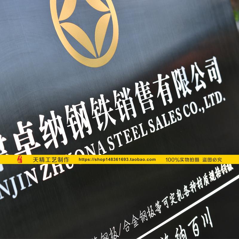 проволочное черный титана компании табличка производство нержавеющей стали бронзовые медали табличка компании номер коррозии рекламных щитов вывески на заказ