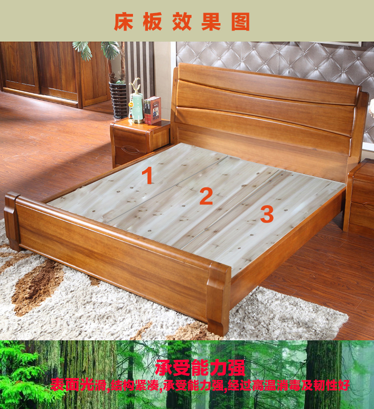 Solid wood bed, Chinese fir pine board bed 1.5 meters, 1.8 meters wide, 1.62 cm thick, thickening size can be customized