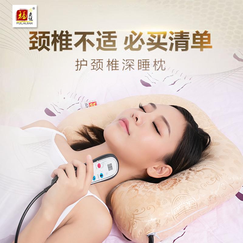 頚椎の枕は頸椎専用のかばいを修復して、枕にして、枕にピローの枕を矯正して加熱する頚椎枕