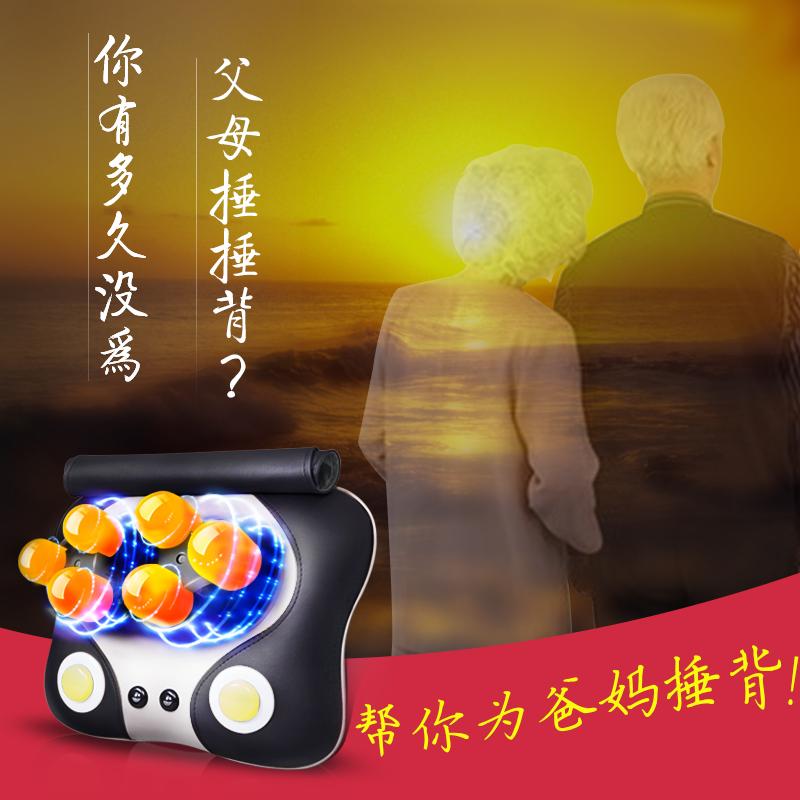 - wo kang YH-888 kohdunkaulan hieroja. vyötärö lämmin olkapää tyyny on monitoiminen kotitalouksien tyyny