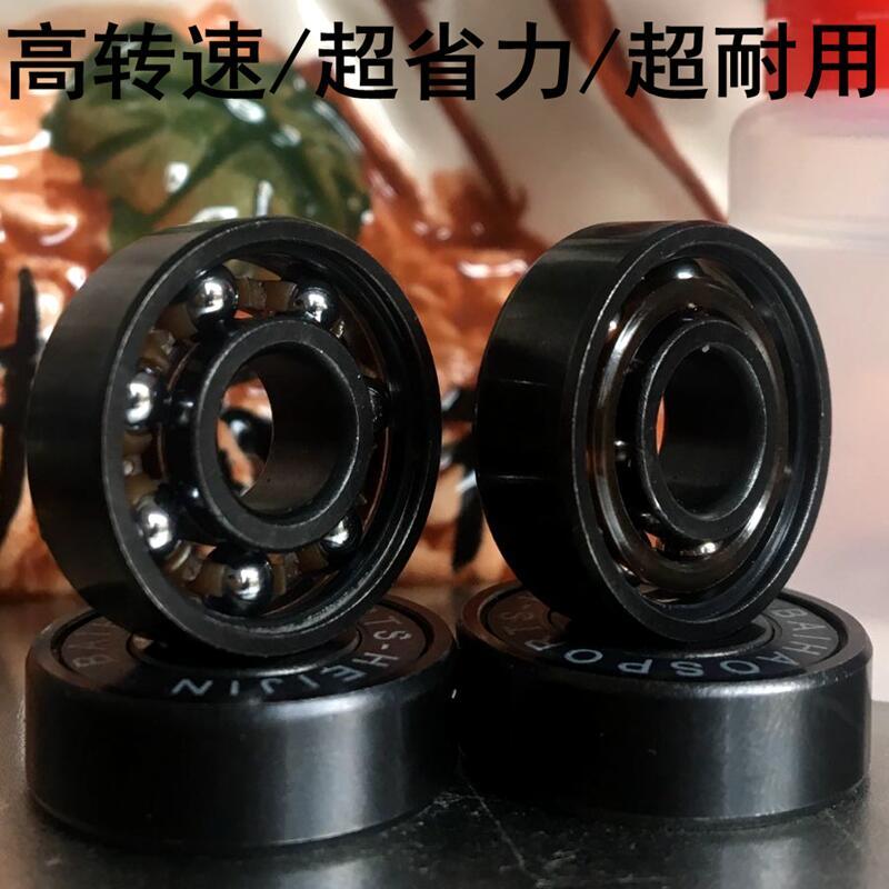 สเก็ตแบล็คแจ็คเก็ตความเร็วสูงสีดำสเก็ต Roller Roller 608 สเก็ตบอร์ดลอยจาน abec-11 แบริ่งเซรามิกสีดำและสีขาว
