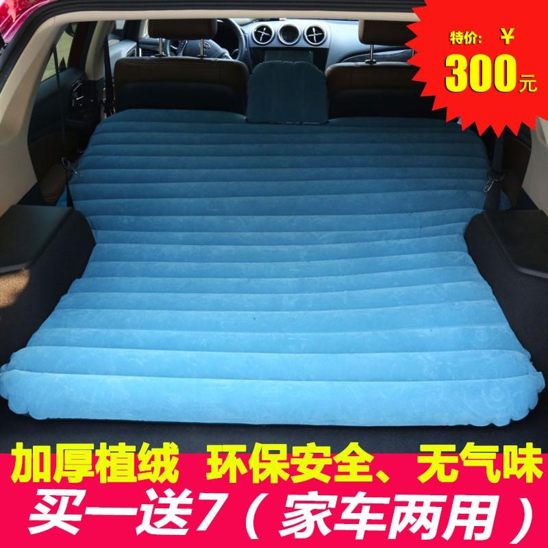 SAIC Buick ang Kelaang Kuwait car travel bed inflatable sleeping mattresses treasure car