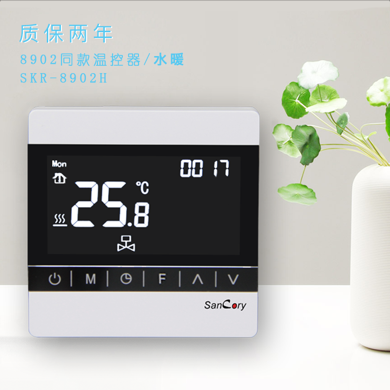 Packaged water heating electric temperature controller, floor heating controller, switch panel, liquid crystal intelligent temperature control electric heating film household