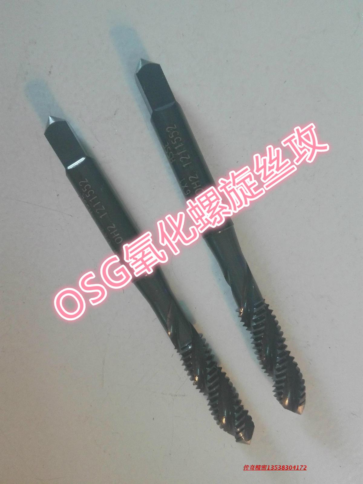 Japan OSG 10-24/326-32 American black Spiral Tap Tap 8-321/4-202-56 oxidation
