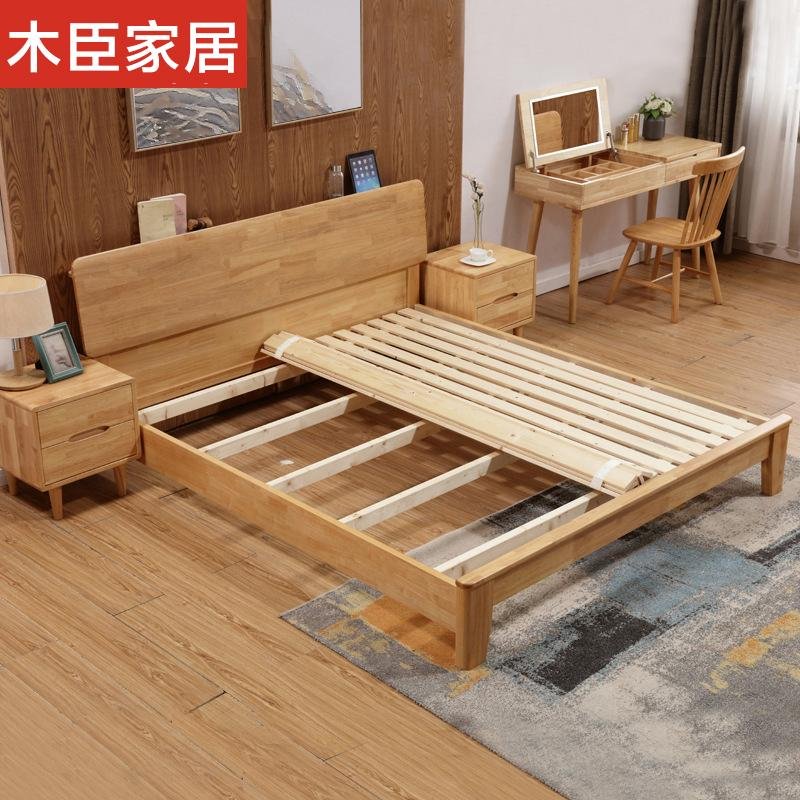 Japanese style solid wood bed, 1.8 meters modern simple bedroom furniture, solid wood small apartment, Nordic all solid wood double bed