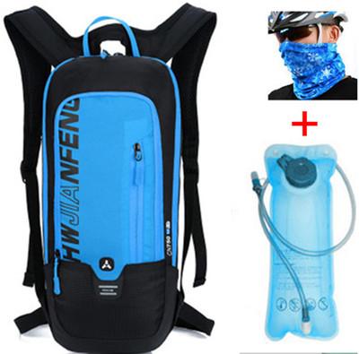 跑步背包水袋背包户外双肩越野骑行包男女小号10升防水徒步运动包