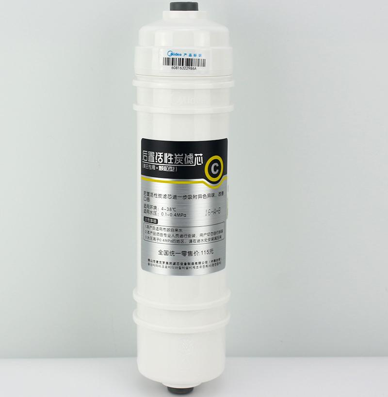 Beautiful water purifier filter MRO102-4131AMU104a-5mro121-4MRC1586MRO208