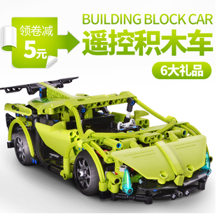Double Eagle Remote Control Building Blocks Are Compatible With