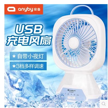 Ann vorbereitung aufgeladen - fan 8 - Zoll großen Wind mini - Fan - wohnheim studenten Stumm clips fan USB - Batterie - fan