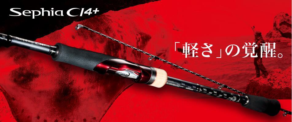 SHIMANO/ Shimano halleluyah rod NEWSephiaCI4+S803MS806MS910M 17 squid