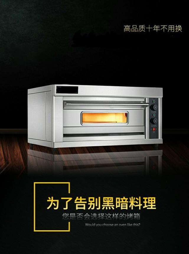 слой один диск однослойные коммерческих электрический печь печь торт хлеб печь торты пищевой рыбы