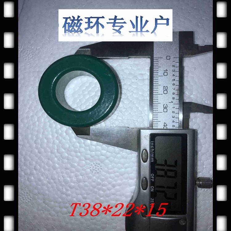 Die MZ - frequenz transformator gegen eine wesentliche Rolle abschirmung Filter und in RINGE MIT 15 ring 38 22