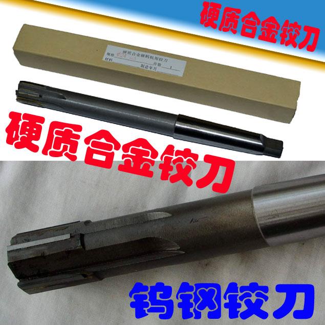 Nonstandard alloy reamer / nonstandard reamer / alloy straight shank reamer / alloy reamer 12.1-12.9