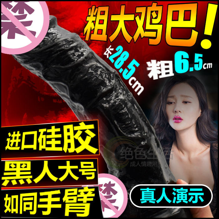 Erotic desire fairy female special female self-defense tool climax of automatic drawing comfort products rough