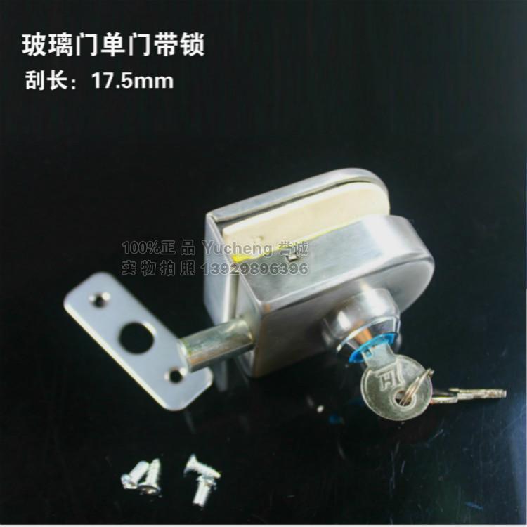 スプリング無枠にガラス戸ラッチ10-12mm強化ガラス扉のロックにラッチ单门免穴