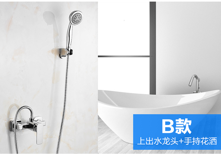 Special offer shower shower faucet set flush shower faucet mixing valve accessories copper switch