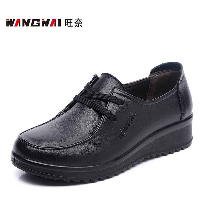 Mamá, zapatos de cuero, zapatos de suela gruesa suela blanda en el pie plano y la ampliación de la edad de fertilizantes zapatos 44 Código zapatos 4243
