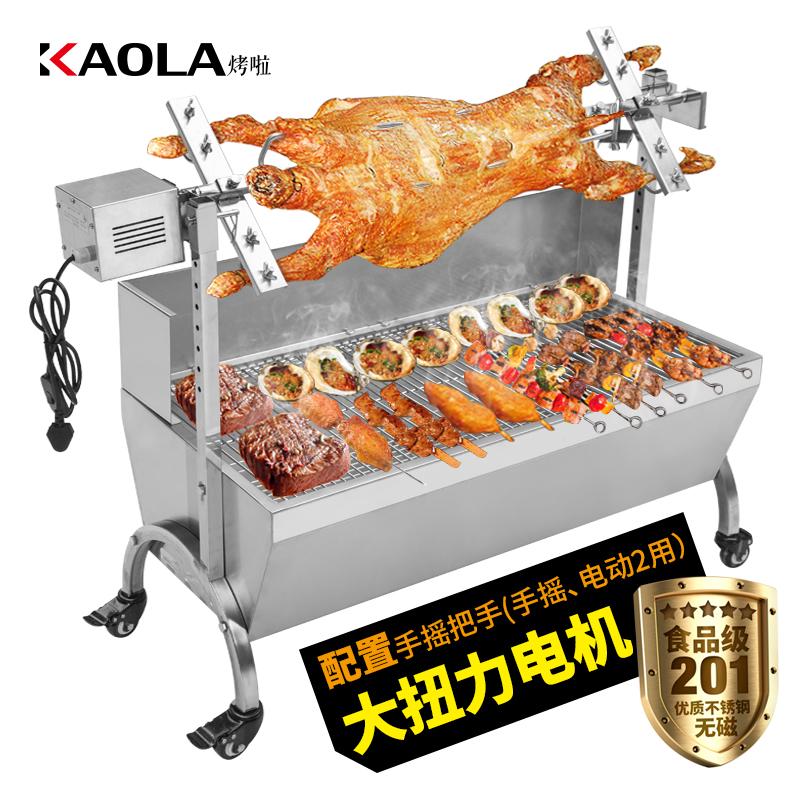 Aço inoxidável churrasqueira automática de Cordeiro assado Perna de Cordeiro assado, leitão assado, churrasqueira fogão de carvão para USO doméstico, comercial
