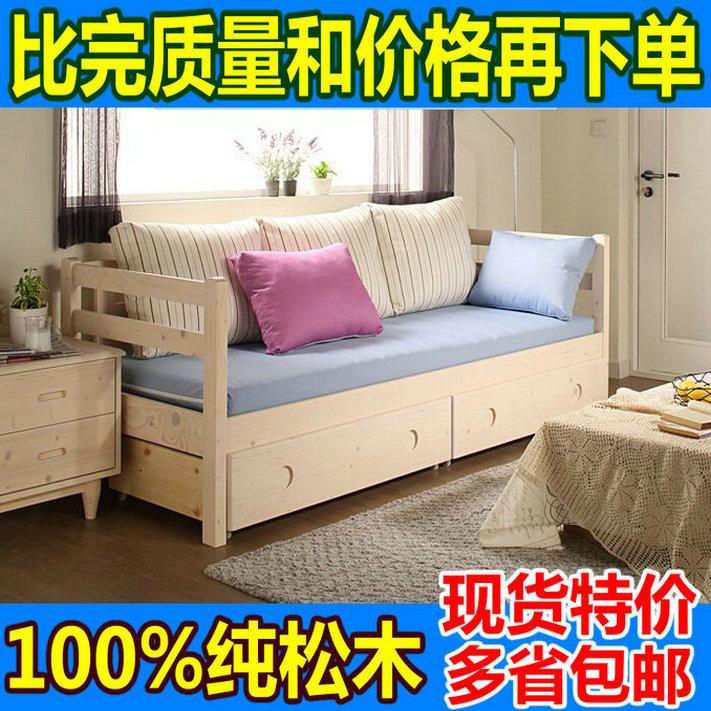 καναπέ κρεβάτι 1 m 1,5 1,2 μέτρα διπλό μικρό διαμέρισμα ο κοιμώμενος πεύκο καναπέ σου τσάντα.