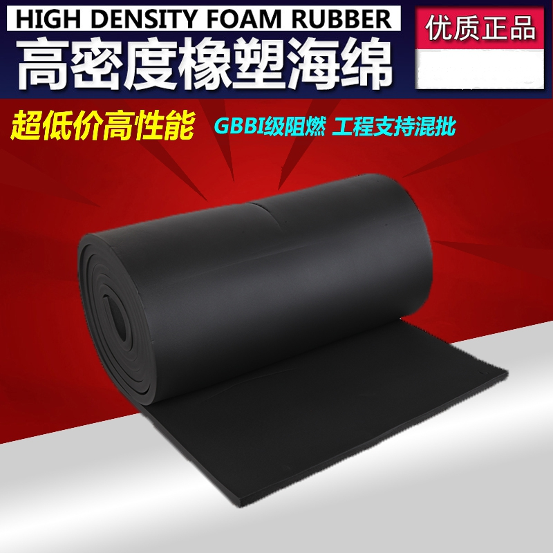 Wärmedämmung - Pipeline - Reihe die Platte von Baumwolle lärmschutzwände material Hoher dichte membran flammschutzmittel schwamm.