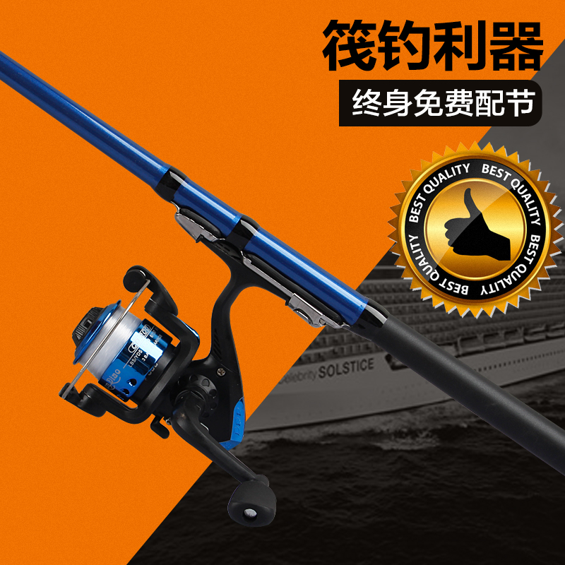 Special offer soft tail raft pole fishing pole fishing pole pole set Rockies pole sea rods stem plug pole section slightly soft and sensitive