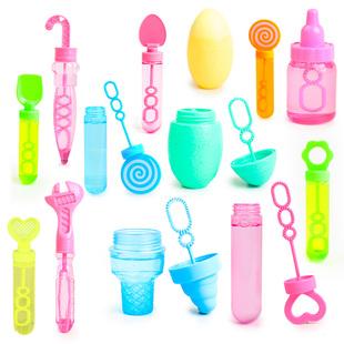 儿童吹泡泡棒玩具小号器泡水机宝宝户外亲子补充剂浓缩液安全无毒