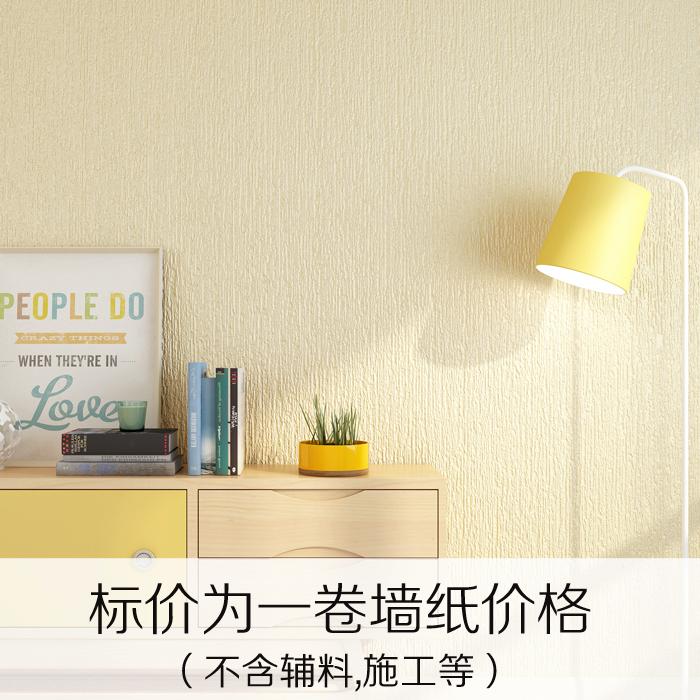 现代简约素色无纺布墙纸 纯色硅藻泥壁纸 卧室客厅电视背景墙纸3d
