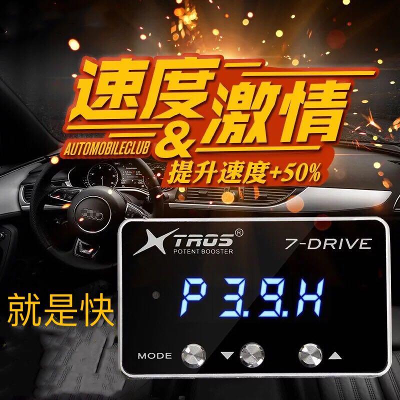 Chang 'an yuexiang v537 Yi bewegen cs3515 die e - gas - beschleuniger auf umbau der controller macht