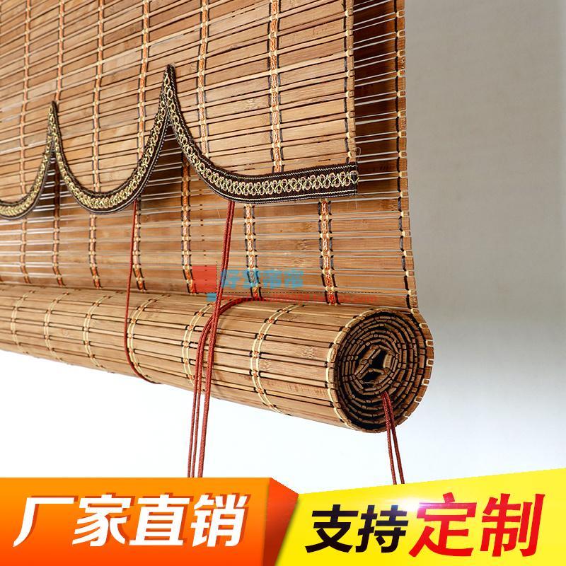 Rideau de séparation de rideau de stores de mur rideau de pare - soleil de rideau peut être personnalisé de taille fabricants direct à rideau de bambou