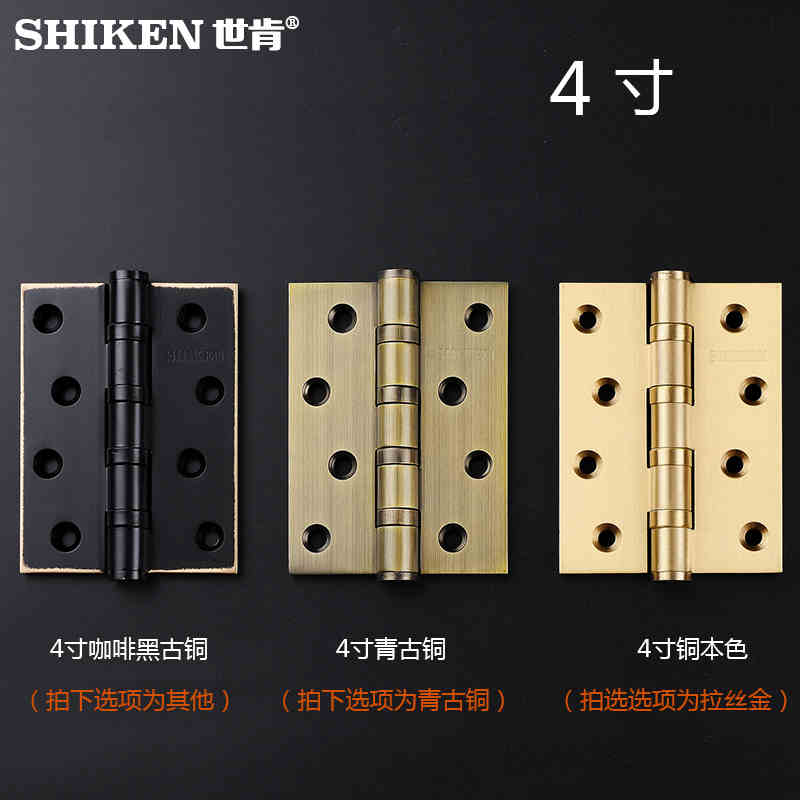 Pure copper silent thickening hinge, 4 inch 5 inch solid wood door hinge hinge, American black flat open pure copper single chip
